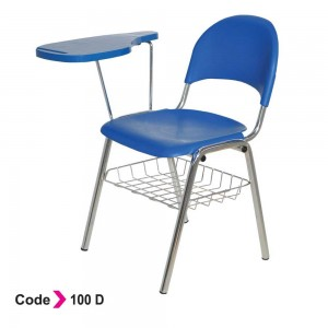 صندلی آموزشی کد 100D + صنایع بنیزان