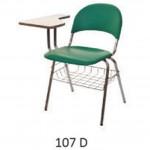 صندلی آموزشی تک نفره کد : 107DX + صنایع بنیزان